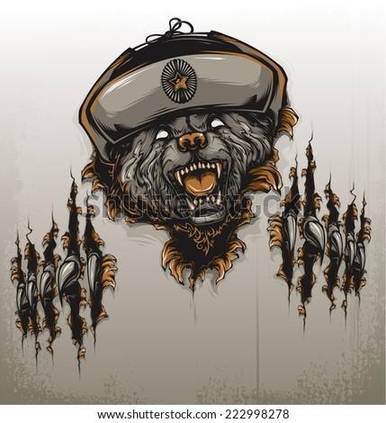 Aggressive Soviet Bear - stock vector