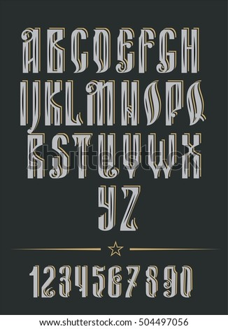 Alphabet Retro Fonts Text Sign Letters Vintage Label Typeface And Sample Design