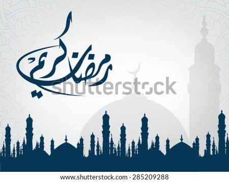 arabic calligraphy on mosque for holy month of muslim community Ramadan Kareem translation: ramadan is generous   - stock vector