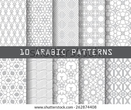 10 arabic patterns,  Pattern Swatches, vector, Endless texture can be used for wallpaper, pattern fills, web page,background,surface - stock vector