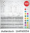 500 arrows. different shapes, weights, styles and icons. - stock vector