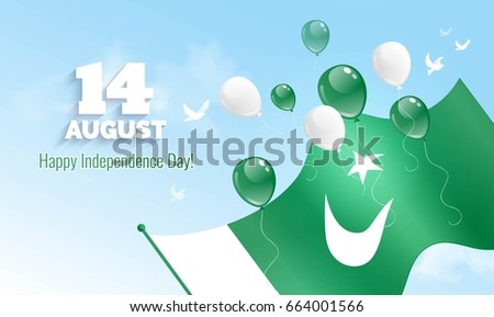 14 august pakistan independence day greeting stock vector 664001566 pakistan independence day greeting card celebration background with flying balloons and waving m4hsunfo Gallery