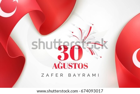30 August zafer bayrami. English translation is Happy Victory day. Turkey national holiday.  Celebration background with waving flags and firework. Vector illustration