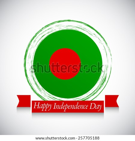 Beautiful badge for Bangladesh Independence Day on gradient background - stock vector