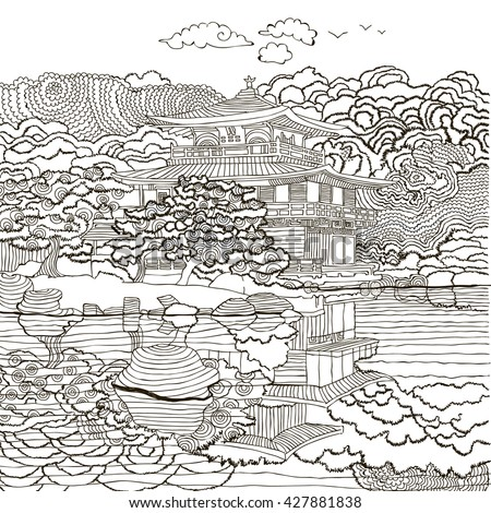 Beautiful Japanese landscape with house and clouds . Coloring pages.  Japan. East. Landscape. - stock vector
