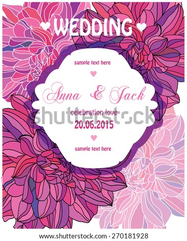 beautiful wedding invitation with lush pink flowers and text - stock vector