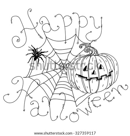 black and white banner with cobwebs, spiders, crows, pumpkins and other decorations on Halloween, could be use  for coloring book  in zentangle style. includes words Happy Halloween