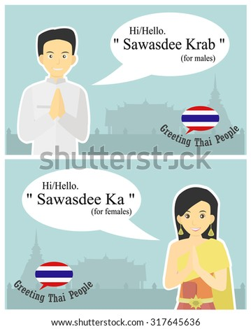 Boy girl thai traditional costume greeting stock vector 317645636 boy and girl in thai traditional costume greeting in thai language vector illustration m4hsunfo Gallery