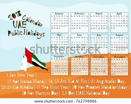 Must see Year Eid Al-Fitr 2018 - stock-vector--calendar-include-united-arab-emirates-public-holidays-dates-762798886  2018_13996 .jpg