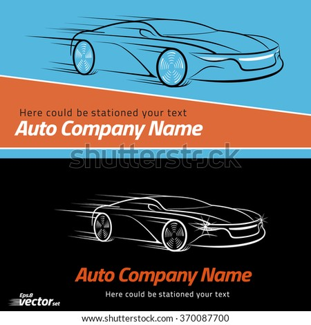 Car logo design. Car in the form of lines of silhouette, in movement. eps 8
