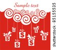 Celebration background with gift boxes and place for your text. vector illustration - stock photo