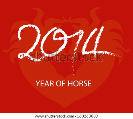 2014 Chinese Lunar New Year Horse Stock Vector 160263089 Shutterstock