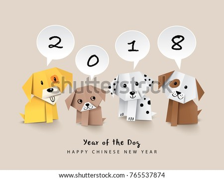 2018 Chinese new year greeting card design with origami dogs.