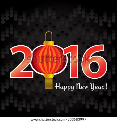 2016 Chinese New Year lantern greeting card or background.