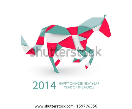 2014 Chinese New Year of the Horse colorful abstract triangle silhouette composition. Vector file organized in layers for easy editing. - stock vector