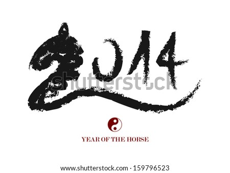 2014 Chinese New Year of the Horse paint brush composition. Vector file organized in layers for easy editing.