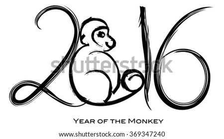2016 Chinese New Year of the Monkey with Peach Black Ink Brush Strokes Calligraphy on White Background Vector Illustration - stock vector