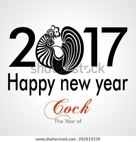 2017 Chinese New Year of the ?ock. Vector file organized in layers for easy editing.  - stock vector