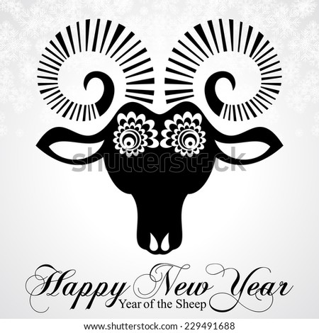2015 Chinese New Year of the Sheep. Vector file organized in layers for easy editing.  - stock vector