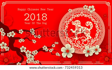 2018 chinese new year paper cutting stock vector 732459313 2018 chinese new year paper cutting year of dog vector design for your greetings card m4hsunfo Choice Image
