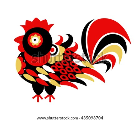 2017 Chinese New year symbol rooster. Vector illustration. Red, black and gold cock vintage sign isolated on white - stock vector