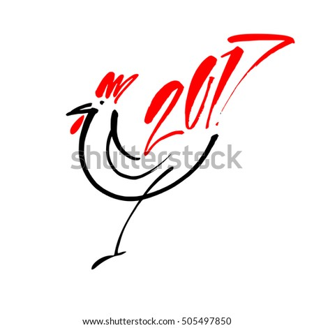 2017 Chinese Rooster New Year. Vector template element of design logo, logotype, card, poster, clothing, postcard, calendar and invitation with rooster 2017.
