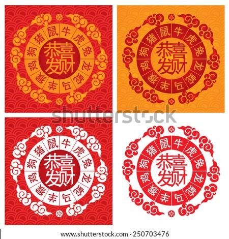 chinese zodiac pig and monkey relationship