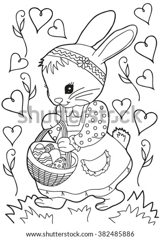 Coloring Book Hand Drawn Adults Children Stock Vector 382485886 ...