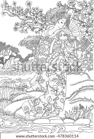 Coloring pages . Beautiful Japanese woman in national dress on the background of beautiful scenery . Landscape with waterfall .