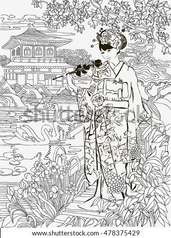 Coloring Pages Japanese Woman On Background Stock Vector 478375429
