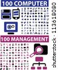 200 computer & management icons set, vector - stock photo