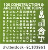 100 construction icons, signs, vector illustrations - stock vector