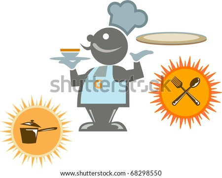 cook of coffee - stock vector