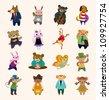16 cute animal icons set - stock vector