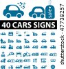 40 cute cars signs. vector - stock vector