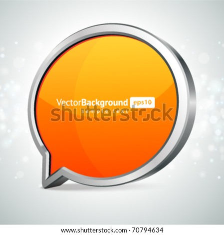 3d abstract glossy speech bubble in perspective with place for text vector background - stock vector