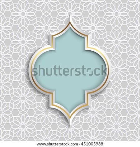 3D Abstract  Islamic design - pattern mosaic geometric ornament in Arabic Style. Vector element for design in Eastern style, place for text