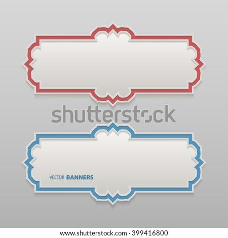 3 D Banner Frames Islamic Design Stock Vector 399416800 - Shutterstock