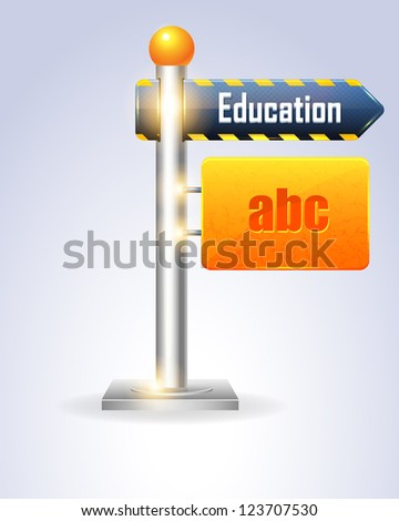 3d Billboard Icon vector Education - stock vector
