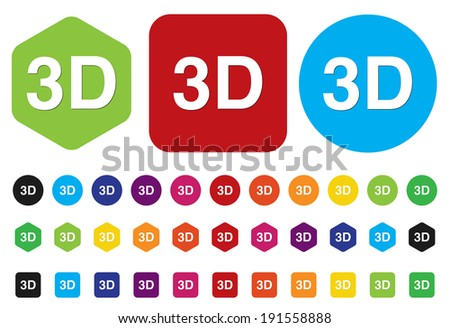 3d button or icon - stock vector