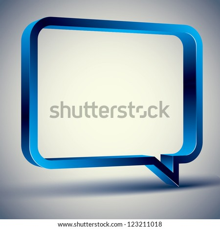 3d rectangular rounded empty speech bubble, vector background. - stock vector