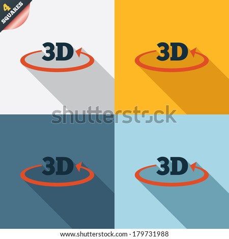 3D sign icon. 3D New technology symbol. Rotation arrow. Four squares. Colored Flat design buttons. Vector