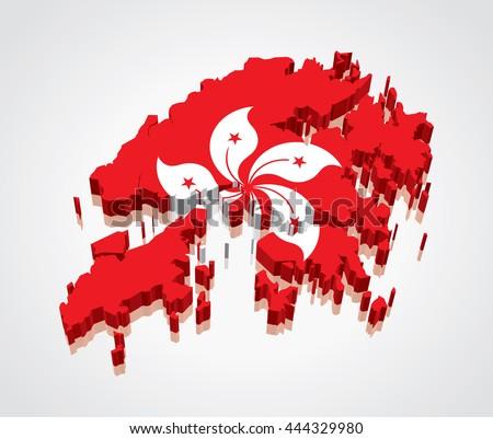 3d Vector Flag Map Hong Kong Stock Vector 2018 444329980
