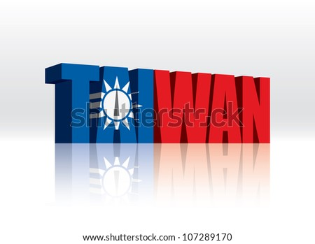 3D Vector Taiwan Word Text Flag - stock vector