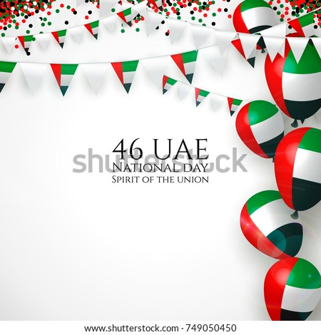 2 december united arab emirates happy stock vector 749050450 united arab emirates happy national day greeting card waving emirati flag and stopboris Choice Image