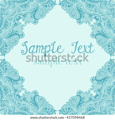 Decorative vector frame, ornamental corners, abstract symmetric pattern with place for text. - stock vector