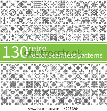 130 different vector seamless patterns. Endless texture can be used for wallpaper, web page background,surface textures. Set of monochrome geometric ornaments.  - stock vector