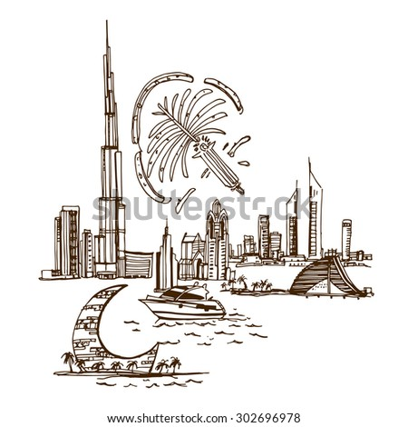 Dubai City skyline silhouette. Places and Architecture around the World  - Collection of hand drawn illustrations   - stock vector