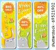 Easter sale banners cartoon bunny collection. - stock vector