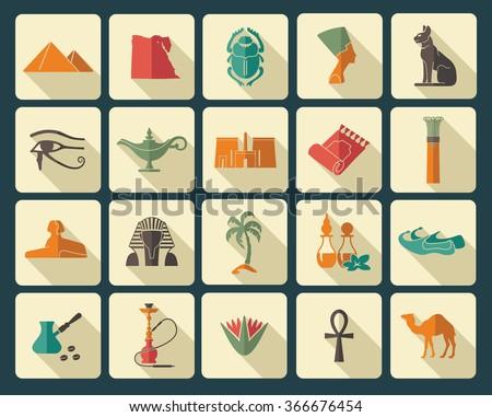 Egyptian symbols - stock vector